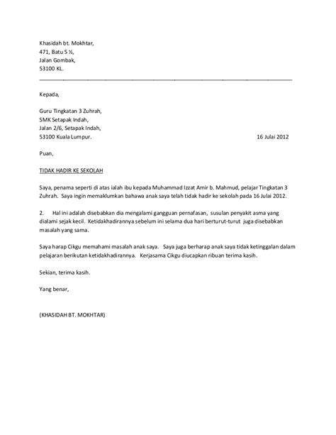 contoh surat rasmi memohon cuti untuk tidak hadir ke