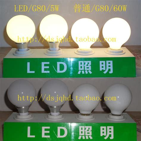led lighting bulb dressing table mirror light mirror
