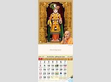 Download Calendar 2018 baps 2018 Calendar printable for