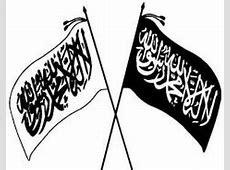 Bandera de la Gihad Viquipèdia, l'enciclopèdia lliure