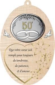 anniversaire 10 ans de mariage médaillon quot noces d 39 or quot
