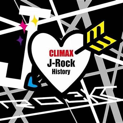 Climax Rock History Cd Rar Album Various