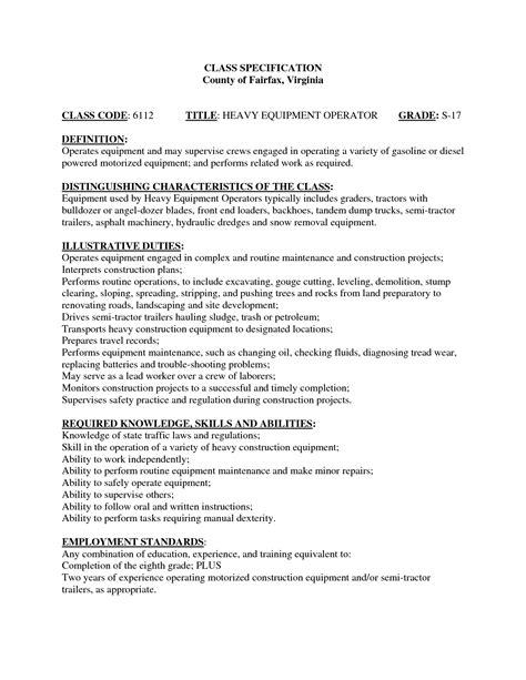 sample heavy equipment operator jobs resume