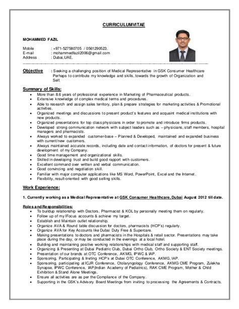 md fazil resume for the position of rep