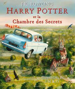 Harry Potter Et La Chambre Des Secrets  Albums Junior