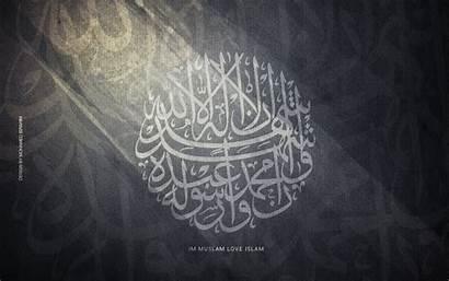 Calligraphy Islamic Wallpapers Islam Arab Background Religion