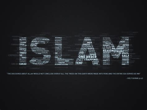 islamic quotes backgrounds  hd wallpaper pictures