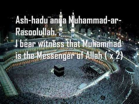 adhan islams call  prayer  english subtitles