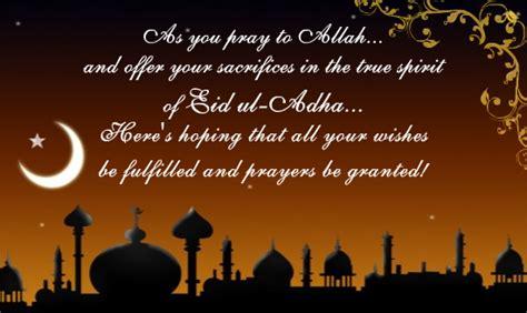 bakra bakri eid ul adha images gif wishes whatsapp