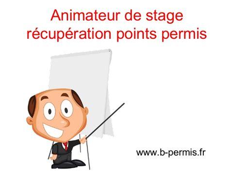 stage récupération point devenir animateur de stage de r 233 cup 233 ration 224 point de permis