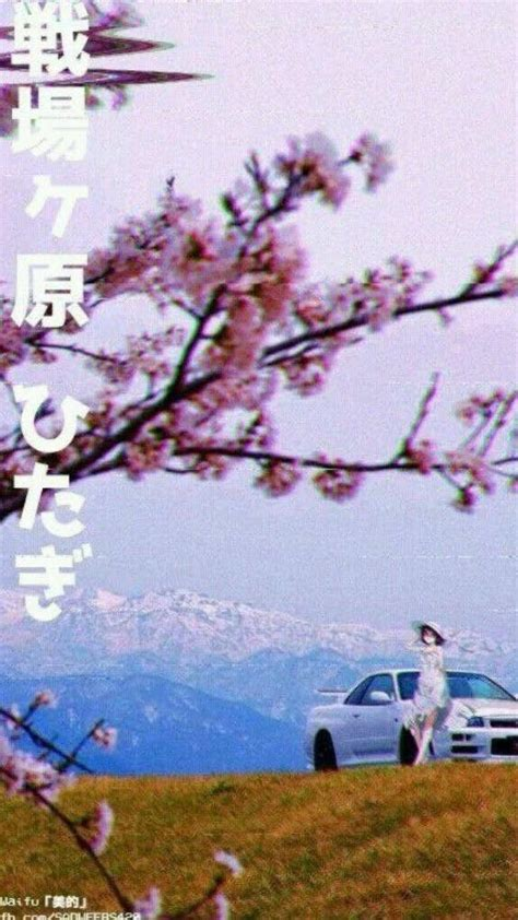 Aesthetic Japanese Wallpaper Iphone by Hd Aesthetic Wallpapers Iphone 8 Wallpaper
