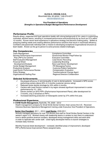 Business Performance Management Resume by Best Optometric Technician Resume Sles