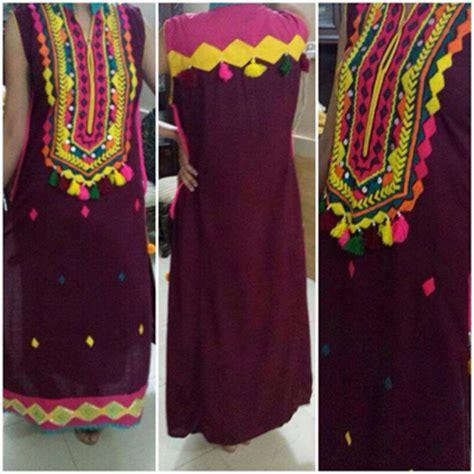 beautiful sindhi embroidery salwar kameez designs