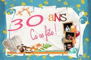 message de fã licitation mariage carte anniversaire 30 ans ça se fête ou anniversaire de mariage ou diverses autres occasions