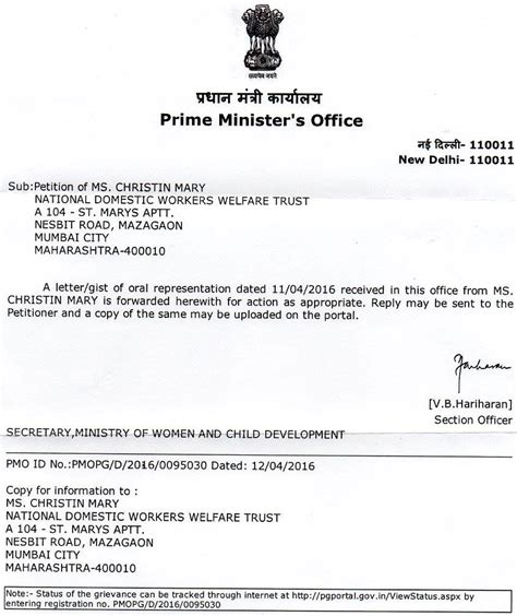 india acknowledgement letters   prime minister