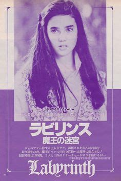 jennifer connelly japanese song 786 best labyrinth images in 2019 labyrinth movie maze