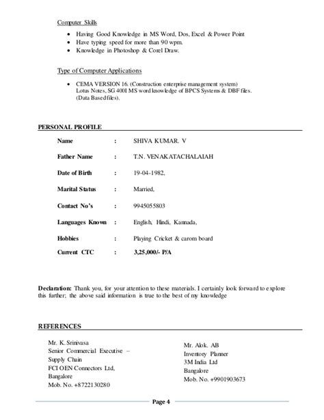 resume definition cv worksheet printables site