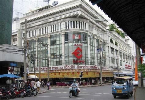photographs  map   city  hat yai