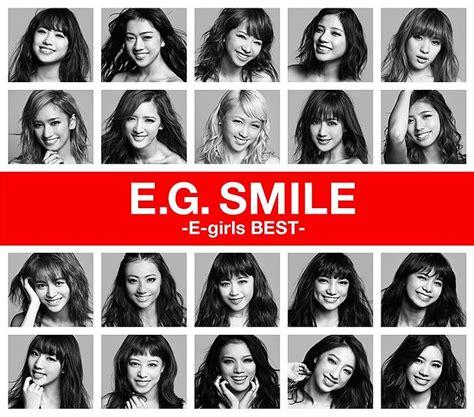 Saya Suka Kamu I Like You saya suka lagu jepun album covers e e g