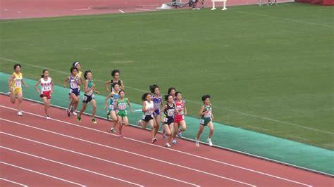 中学 陸上 東北 大会 2019