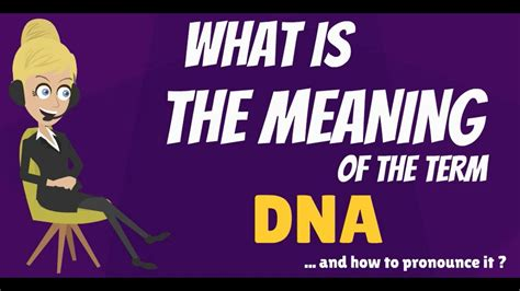 dna definition meaning mean does