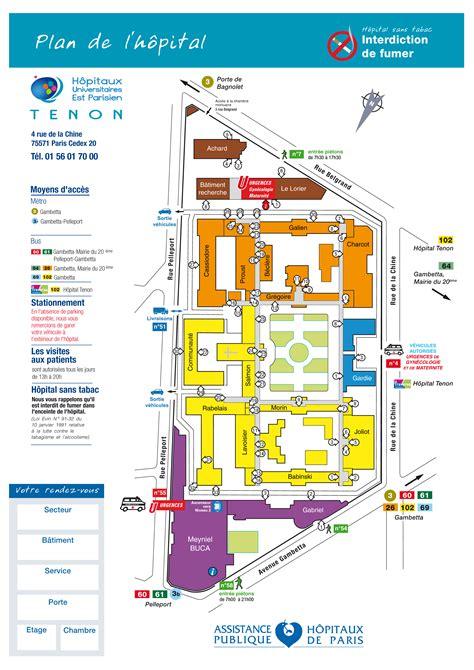 siege de l aphp plan de l 39 hôpital tenon aphp