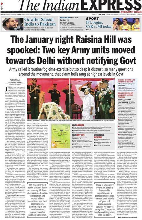 Manish Tewari: Indian Express story on troop movement ...