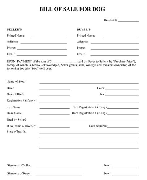 puppy sale contract templates bill of sale
