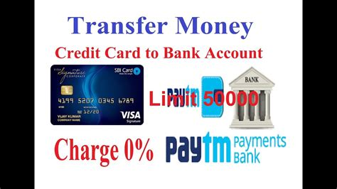 Is transferring money from credit card to a bank account. Transfer money from credit card to bank account FREE - YouTube