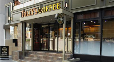 Garden City Coffee Shop by Tully S Coffee Akasaka Garden City Coffee Shop In Akasaka