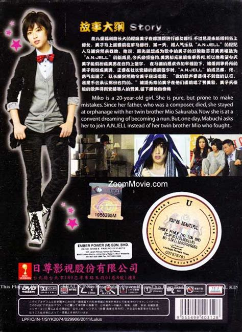 anime ikemen desu ne 美男ですね dvd 日本tvドラマ 2011年 話数 1 11話 出演 瀧本美織 玉森裕太