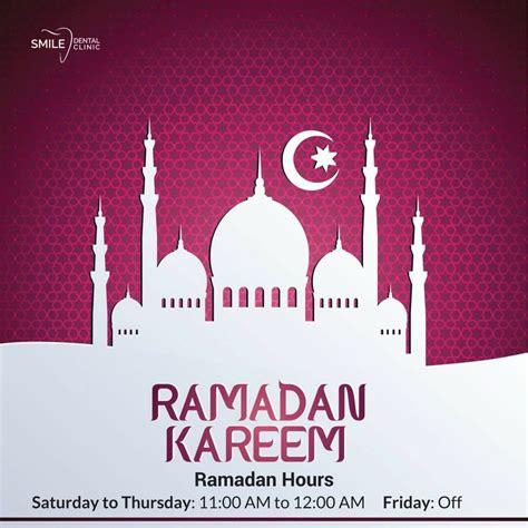 ramadan    wishing   ramadan kareem