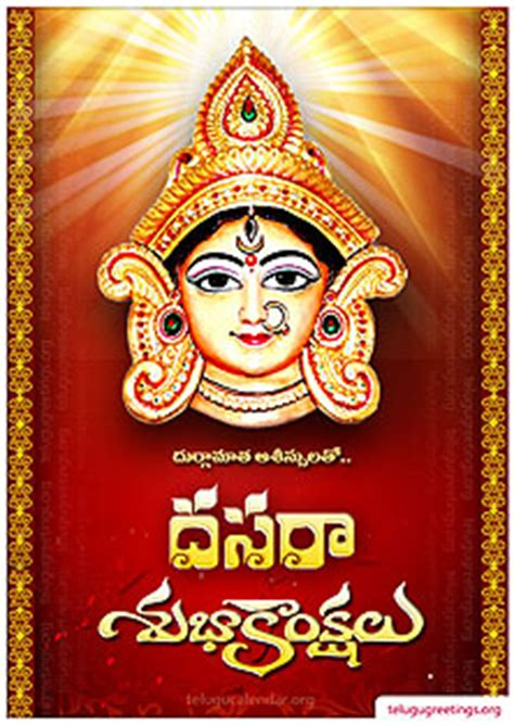 telugupediacom resources telugu people