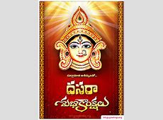 TeluguPediacom – Online Resources for Telugu People