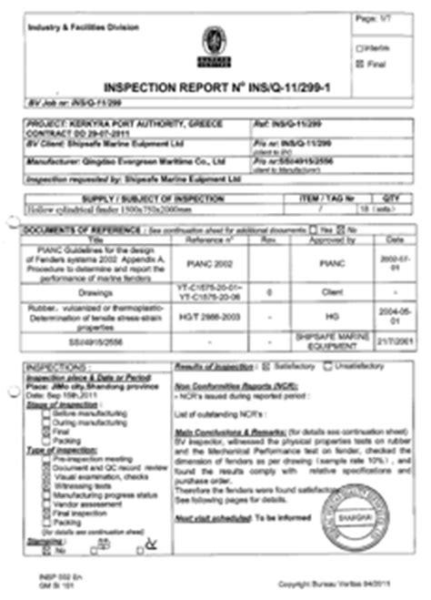 Certificated Marine Airbags, Pneumatic Fenders, Foam