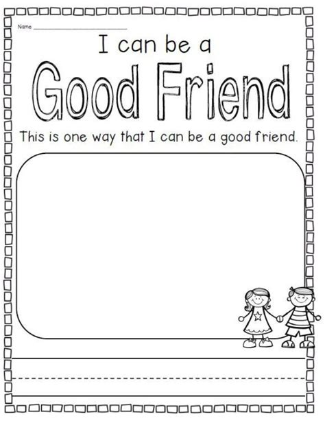 what does it take to be a friend a be a friend worksheet freeworksheets classroom