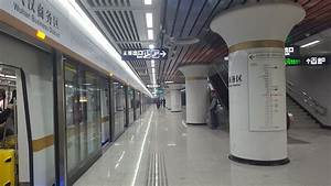 Wuhan Business District Station