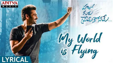 world  flying  guru prema kosame lyrics