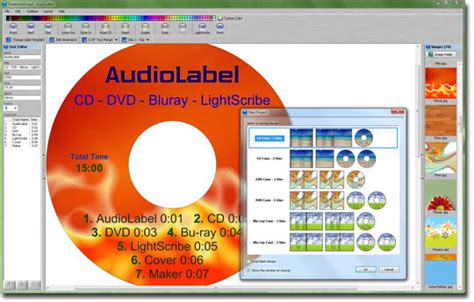 audiolabel cddvd cover maker    software