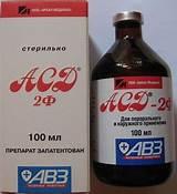 Фракция асд 2 применение для человека при геморрое