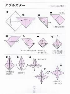 Origami Twist Star By Tomoko Fuse