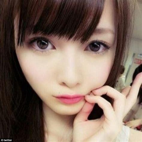 Japanese Teens Make Lesbian Pantyhose Sex