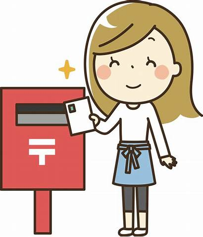 Postcard Clip Mailing Clipart Japanese Onlinelabels Coloring