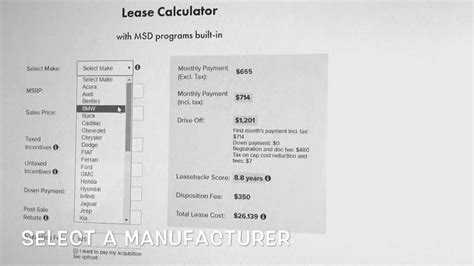 2017 Bmw Lease Payment Calculator Instruction