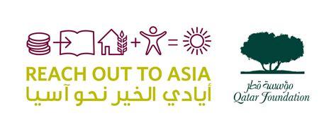Qatar Foundation   Home Page