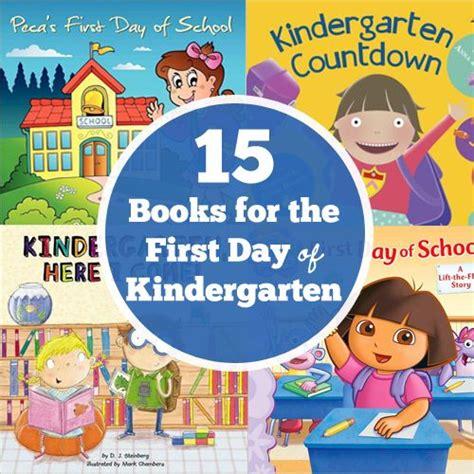 15 books for the day of kindergarten kindergarten 521 | 8a946b41f5df16099f986113eb0ff51b