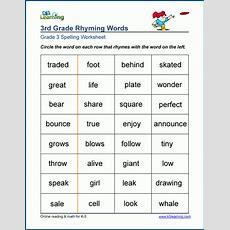 Spelling Worksheets  K5 Learning