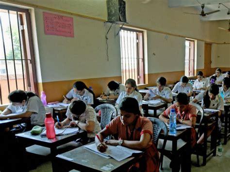 TSBIE 2021: Telangana State Intermediate Class 12 Board ...