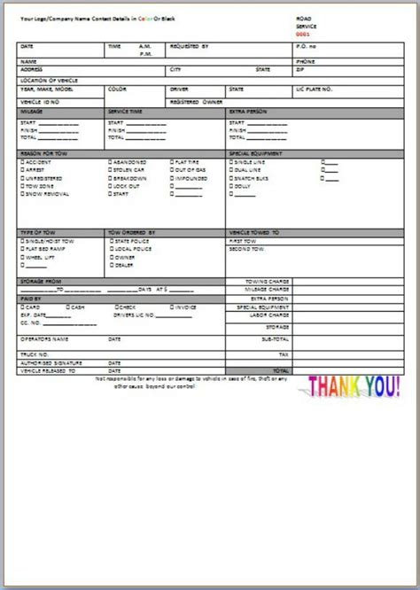 roadside assistance invoice template towing service