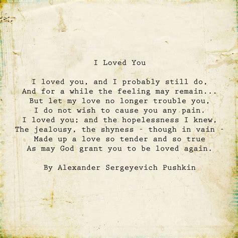 loved   alexander pushkin poem words